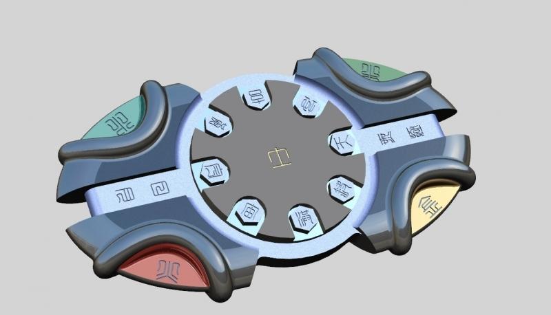 UG NX 造型  指尖陀螺