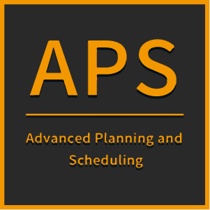 APS生产规划及排程
