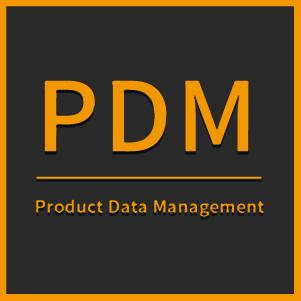 PDM产品数据管理
