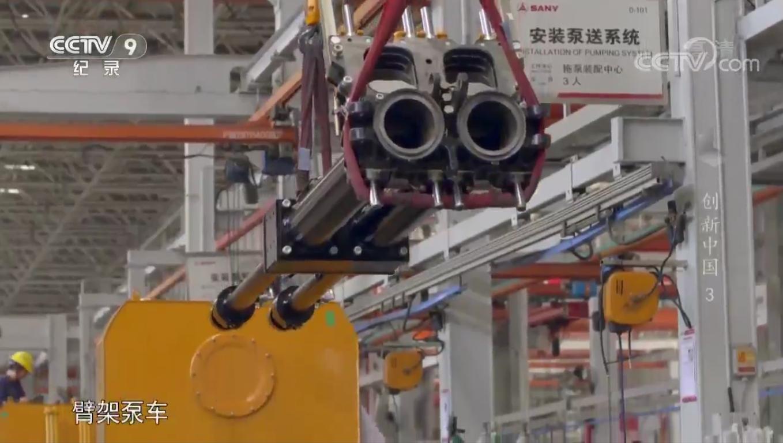 创新中国第三集 制造